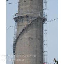 南昌烟囱安装旋转梯专业技术