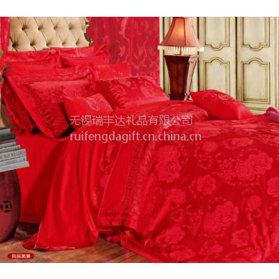 金丝莉经典婚庆床上四件套件 丝绸贡缎提花家纺 会议庆典员工福利礼品