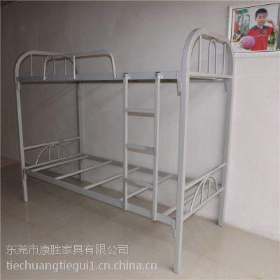 批发供应学生床上下床-学生上下铺铁床价格及图片-学生宿舍上下铺