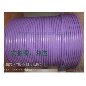 供应西门子DP通信电缆