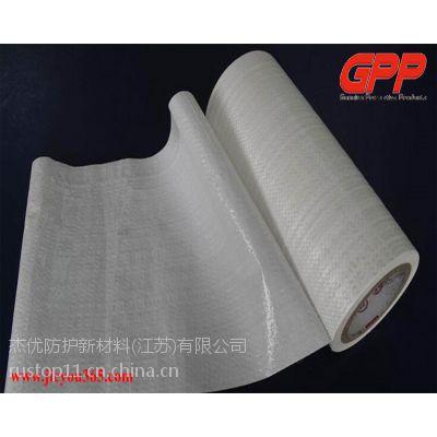 杰优 供应淋膜编织布、涂膜编织布、编织布淋膜、复合编织布、复膜编织布、覆编塑料膜、覆编塑料布