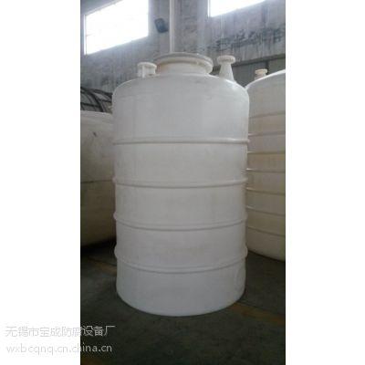 宝成酸碱贮罐耐腐蚀