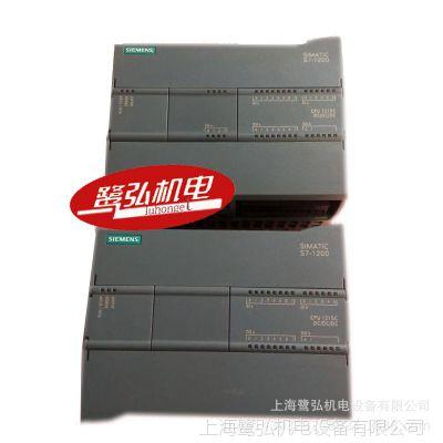 原装供应西门子PLC/S7-1200紧凑型cpu1215C模块6ES7215-1HG40-0XB0
