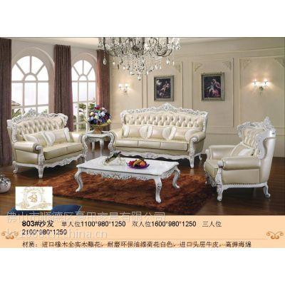 供应广东顺德厂家供应五星级酒店家具,酒店沙发,欧式沙发,欧式布艺沙发