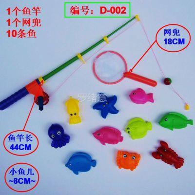 供应ccc认证钓鱼玩具 磁力钓鱼竿 儿童玩具【D-002】亲子玩具批发
