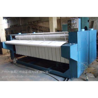 供应供应广州富得牌YZ型烫平机洗涤机械洗涤设备