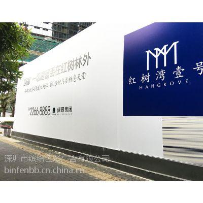 供应深圳五米喷绘,宽幅630内打灯箱布,不拼接喷绘布厂家直销