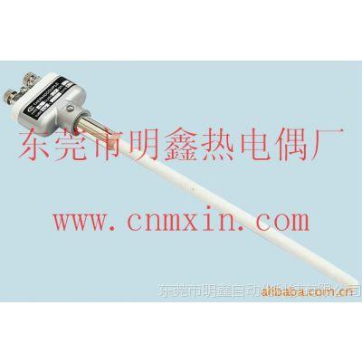 供应铠装热电偶/K型热电偶/探温针