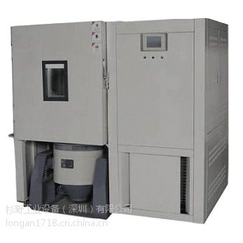 供应温湿度震动三综合试验箱
