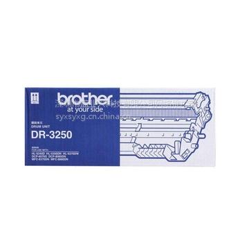 兄弟DR-3250黑色原装硒鼓适用兄弟5340D 8070D 8370DN机型