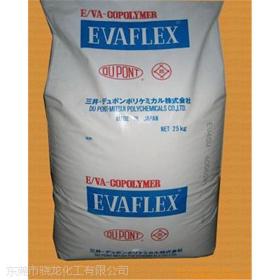 热熔级EVA220EVA密度0.95三井EVA适合 薄膜、薄片应用