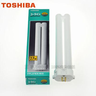 原装进口 东芝FPL27EX-N/2屏膜镜片检测灯 27W 外观检查灯管