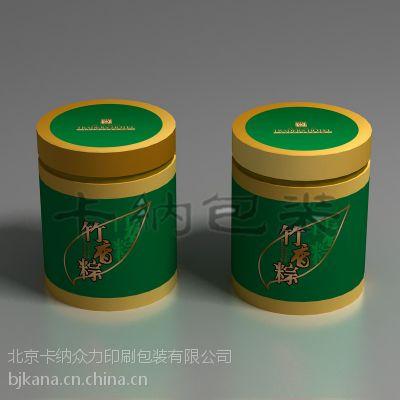 粽子纸罐|卡纳纸罐厂家|北京纸筒纸罐厂|北京纸罐|北京纸罐厂|粽子罐|粽子筒|粽子纸罐|粽子纸筒|