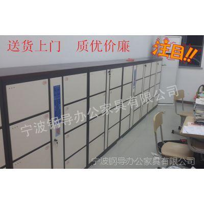 钢导】宁海 海宁 杭州学生存包柜400-006-1708送货上门