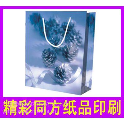 礼品手提袋印刷 白卡纸礼品手提袋印刷 专业的手提袋印刷