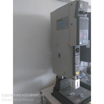 供应必能信branson920IW超声波焊接机设备20khz熔接机