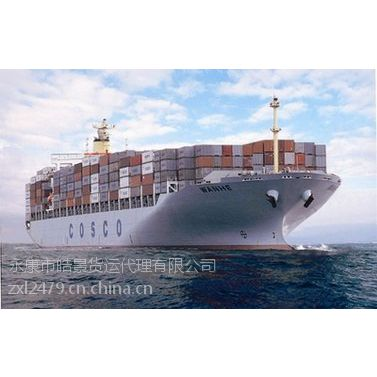 漳州到山东临沂海运建材船运费是多少