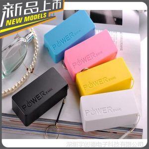供应2节香水移动电源 苹果三星iphone4s通用款充电宝 迷你型