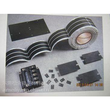 供应东莞供应贝格斯Q-Pad3导热垫片导热系数2.0W