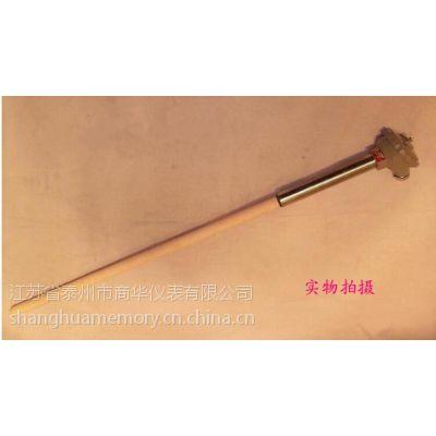 北京R型铂铑热电偶WRQ-131/121