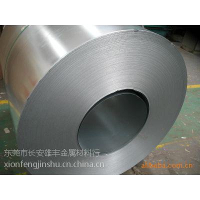 供应宝钢冷轧板DC01-DC06钢材,优质冷轧板、DC01-DC06冷轧钢带