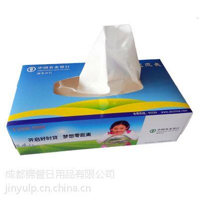 眉山广告纸巾定做厂家 免费设计排版