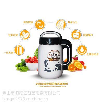 供应奶牛款全钢豆浆机OEM马帮跑江湖下乡摆地摊热销产品