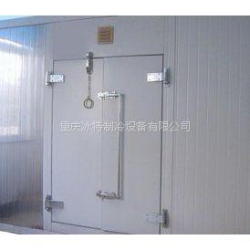 重庆冷冻库设备,冻库安装、冷库安装、医药库、水果库、蔬菜、保鲜库专业设计安装公司