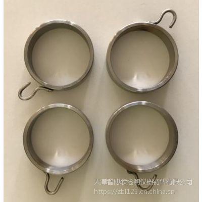 耐腐蚀金属环-天津智博联密封胶试验仪器-环上设有吊钩