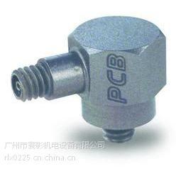美国压电PCB公司全系列传感器