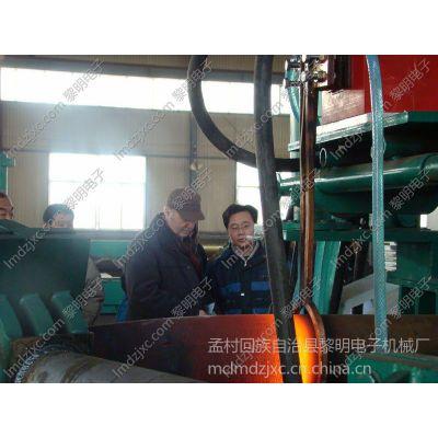 孟村黎明电子Φ630液压弯管推制机