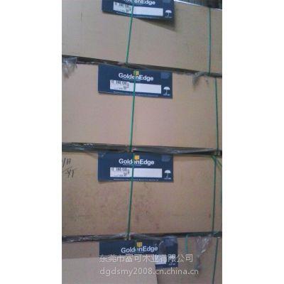 供应纽西兰进口P2中纤板12*1220*2440mm