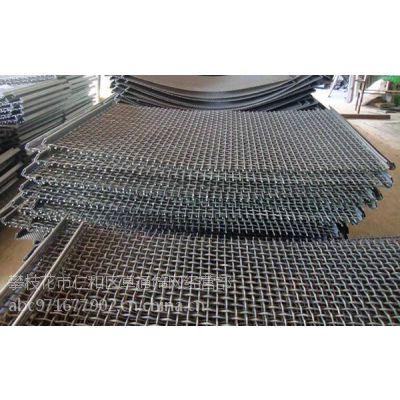 攀枝花卓通加工定做高锰钢丝材质各种规格尺寸筛片,质量好,使用寿命长,欢迎来电:13982359302