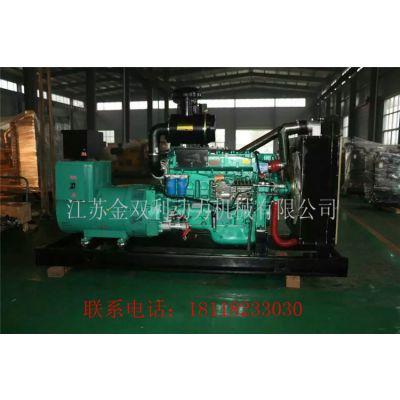 发电机组厂家300KW潍柴动力蓝擎系列型号WP13D385E200柴油发电机组出厂价格