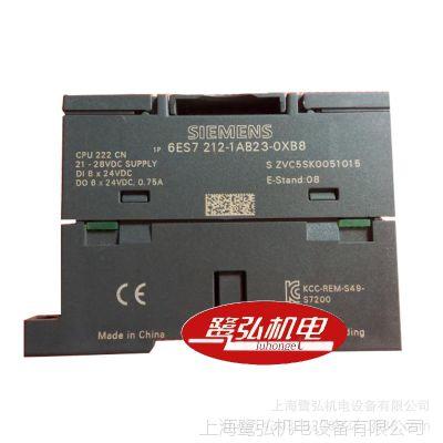 现货特价供应西门子S7-200/CPU222 6ES7212-1AB23-0XB8
