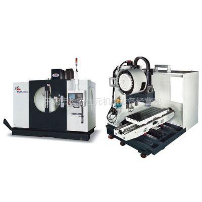 供应销售台湾仕元HQM-1050立式加工中心