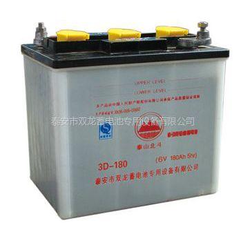 供应优质3D-180(180Ah)牵引用铅酸蓄电池