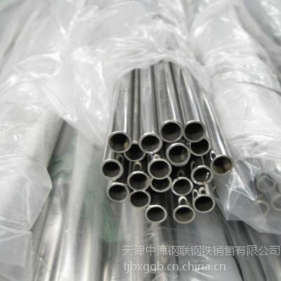 42*7不锈钢管,随州316L材质,多少钱一公斤