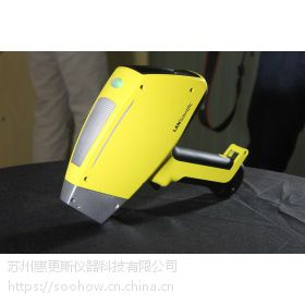 电厂金属材料成分检测手持式光谱仪,免费更新光谱仪数据库惠更斯