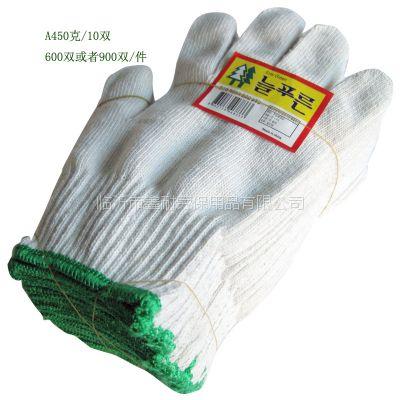 厂家直销劳保防护手套 电脑针织棉纱手套 非一次性建筑梁施工操作农田水利手套临沂鑫耐特