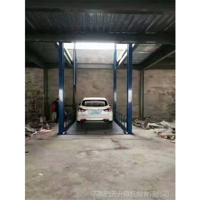 黄山升降机厂家 4S店装车用汽车升降平台 导轨式电动升降台安装维修