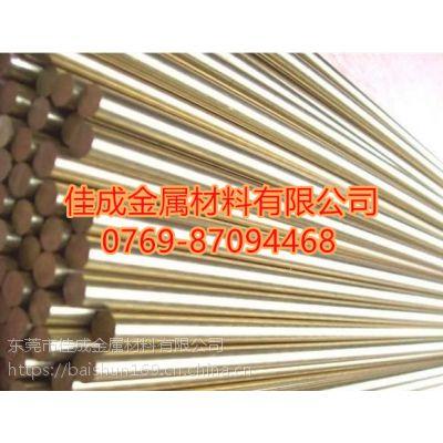 C5440磷青铜棒