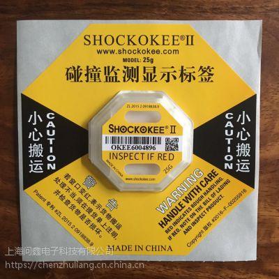 深圳安卓物联可快递防震撞标签 SHOCKOKEE L-65(25g)黄色