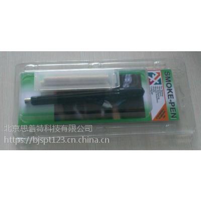美国 发烟笔 型号:Smoke pen220