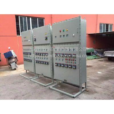 质碳钢不锈钢防爆配电箱防爆控制柜防爆变频箱PLC柜