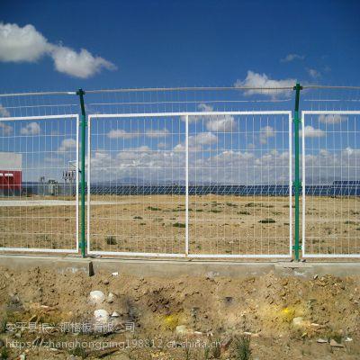 光伏电厂安全防护围栏网/天津定做框架围栏网厂家/光伏电厂围栏网规格