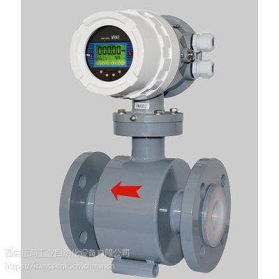 KANTSEN电磁流量计,一体式电磁流量计,分体式电磁流量计,防水电磁流量计