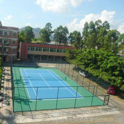 佛山哪有做球场围网厂家 篮球场护拦网做哪种好 围网配80方通报价