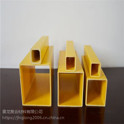 厂家供应 景龙玻璃钢拉挤型材/圆管方管矩形管/颜色规格可定制