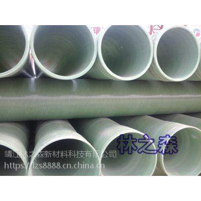 玻璃钢缠绕管道批发 玻璃钢排水管道电缆管 玻璃钢缠绕风管